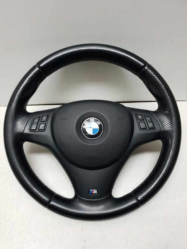 BMW Part № 32307839114